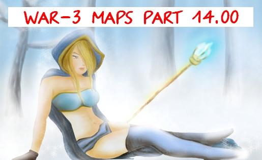 Скачать Варкрафт 3 с Картами