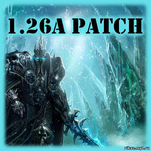 Castlefight.org/download_patches.aspx - CachedПатчи для warcraft 3
